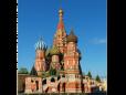 Catedral de São Basílio -Moscou