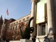 Museu Americano de Histórias Naturais